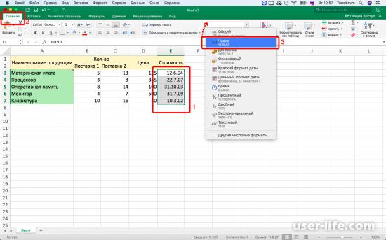 Отображение числа в формате даты в Excel
