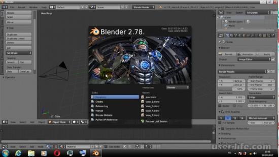Как поменять язык в Blender 3D
