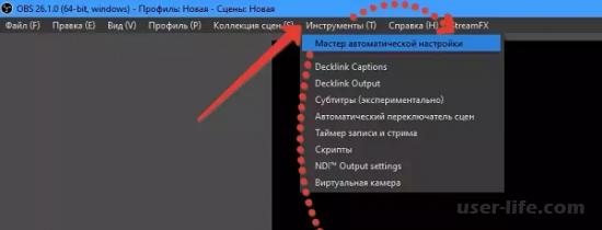 Настройка OBS Studio для слабого компьютера