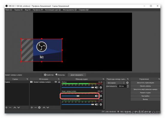 Как добавить веб-камеру в OBS