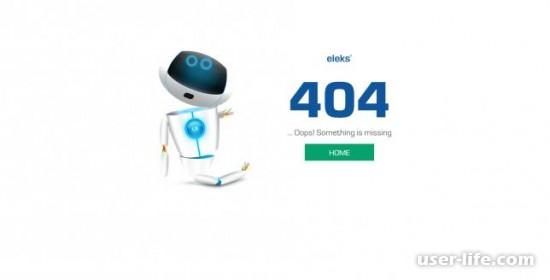 Почему сайт Дискорда отдает ошибку 404