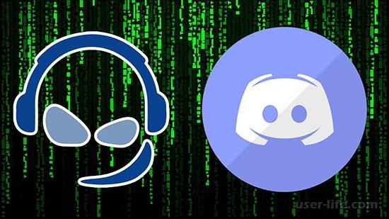 Что выбрать между Teamspeak и Discord