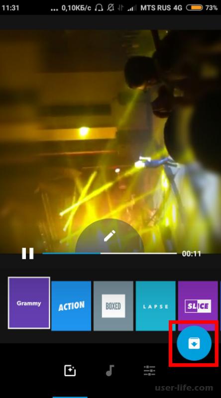 Как перевернуть видео в Инстаграме