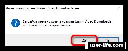 Ummy Video Downloader не скачивает с Ютуба