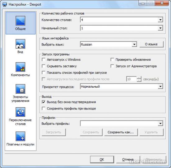 Dexpot обзор программы