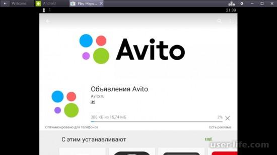 Как удалить сообщения на Авито с телефона