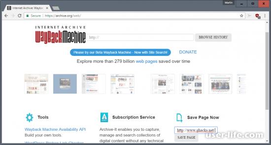 Wayback Machine что это за сервис и как пользоваться