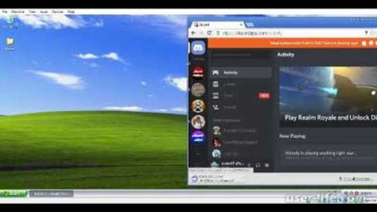 Как скачать и установить Discord на компьютер с Windows XP