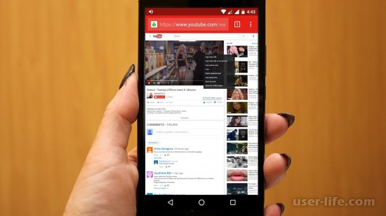 Просмотр комментариев на YouTube с телефона