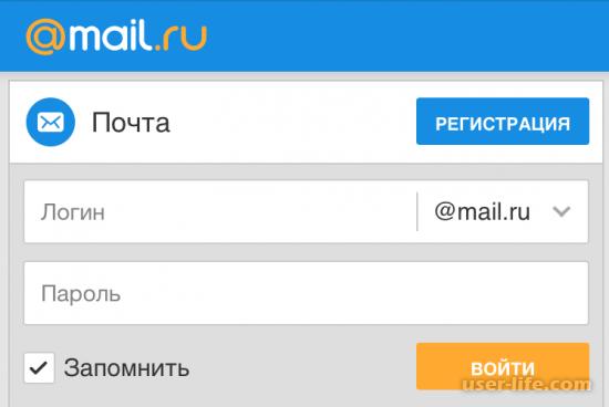 Как узнать свой логин Mail ru если забыл его