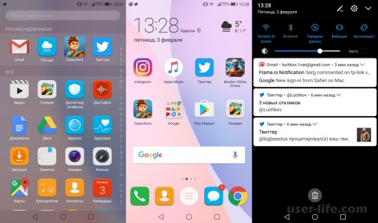 Установка приложений на устройствах Huawei