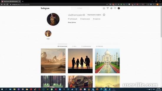 Как вести Instagram с компьютера