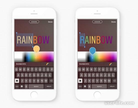 Создание эффекта радужного текста в Instagram