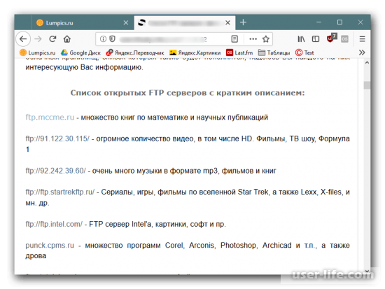 Как зайти на FTP-сервер через браузер