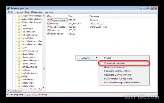 Ошибка «Этому файлу не сопоставлена программа» в Windows 7