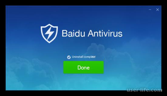 Как удалить китайский вирус с компьютера полностью