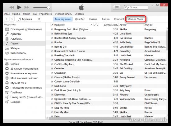 Как покупать музыку в iTunes