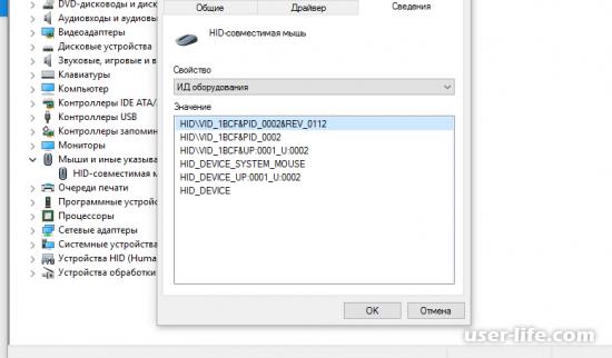 Не работает колесико мыши в Windows 7