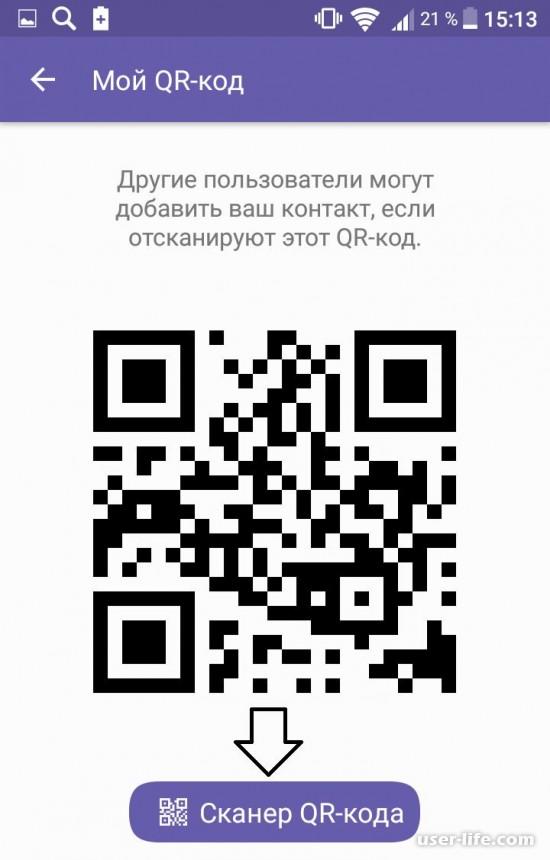 Почему не сканируется QR код