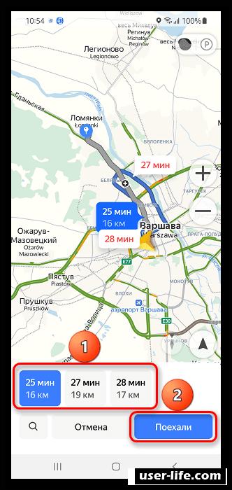 Как отключить грунтовые дороги в Яндекс Навигаторе