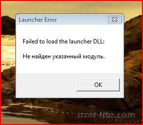 Failed to load the launcher.dll
