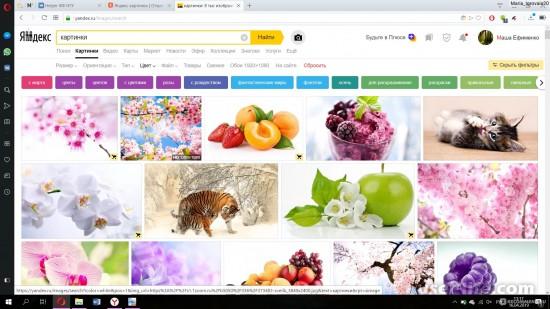 Удаление личных фотографий из Яндекс Картинок