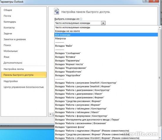 Как поменять кодировку писем в Outlook