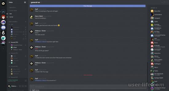 Самые популярные сервера и каналы для общения в Discord
