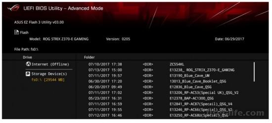 Как восстановить БИОС через ASUS CrashFree BIOS 3